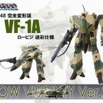 YAMATO Macross 1/48 Scale Perfect Transformed VF-1A Low Visibility Wood Land Color
