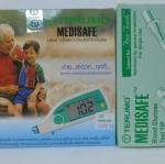 เครื่องวัดน้ำตาล Terumo medisafe fit 1 เครื่อง