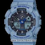 นาฬิกา Casio G-Shock ลายยีนส์ Limited GA-100DE Denim Fabric Elements series รุ่น GA-100DE-2A (สี Light Blue Jean) ของแท้ รับประกัน1ปี