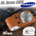 เคสกล้องหนัง Case Samsung Galaxy S4 Zoom SM-C101