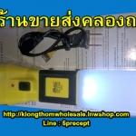 YG ไฟฉาย โคมตะเกียงแบบชาร์จไฟบ้าน YG-3749 - yellow