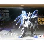 Bandai Metal Robot Spirits RX-93-V2 Hi-V/Hi-Nu Gundam Action Figure NEW