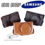 เคสกล้องหนัง Case Samsung EX2 EX2F EX1