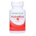 Nutr Rice Q10 น้ำมัรำข้าวผสมโคเอ็นไซม์ คิว 10 50เม็ด