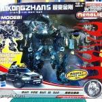 Transformers ทรานฟอร์เมอร์ IRON HIDE Bigsize 50 cm NEW