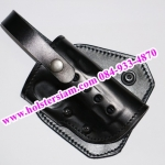 รหัสซองปืน AL651