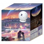 Sega Toys HOMESTAR Your Name Kimi no Na wa Planetarium NEW