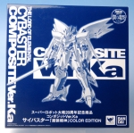 Composite Ver.KA Cybaster Masou Kishin Limited Color Premium Bandai Exclusive NEW