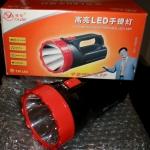 ไฟฉายหลอด LED 1 ดวง ชาร์จไฟบ้านได้ YG5515