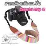 สายคล้องกล้องแฟชั่น ลาย Colorful Strip C ลายทางสีสดใส แบบ C