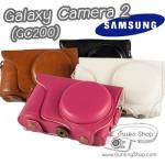 เคสกล้องหนัง GC200 ซองกล้องหนัง Case Samsung Galaxy Camera 2