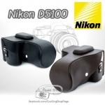 เคสกล้อง Nikon D5300 D5200 D5100 D5000