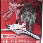 Bandai VF100`s VF-25F Messiah Valkyrie Alto Custom NEW
