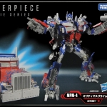 Takara Tomy Japan Transformers Masterpiece Movie Series MPM-4 Optimus Prime NEW