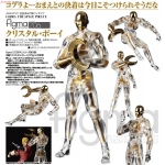 Max Factory : figma No.206 Crystal Bowie - COBRA THE SPACE PIRATE NEW