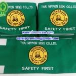 ตัวอย่างปลอกแขน Forklift Driver - Safety First