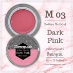 เจลต่อเล็บ Memory nail รหัส M03-2 กระปุกใหญ่ ขนาด 30ml สีชมพูเข้ม Dark Pink