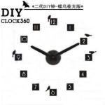 นาฬิกา DIY (ซื้อ 3 ชิ้น ราคาส่ง 320 บาท/ชิ้น)