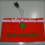 ปลอกแขน Job Leader แบบปัก