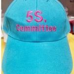หมวก 5ส Committee แบบปัก