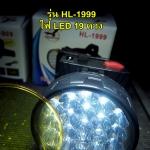 ไฟกรีดยางHL1999หลอดLED 19ดวง