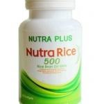 ์Nutra rice น้ำมันรำข้าว 50 เม็ด
