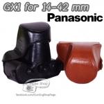 เคสกล้อง Panasonic LUMIX GX1 เลนส์ 14-42 mm