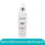 Proyou Eye Make-Up Remover 165ml (ผลิตภัณฑ์สำหรับทำความสะอาดเครื่องสำอางชนิดน้ำ สูตรอ่อนโยนสามารถใช้ได้ทั้งรอบดวงตาและปาก)