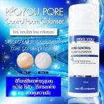 PROYOU PORE CONTROL FOAM CLEANSING