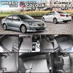 พรมกระดุม Original ชุด Full จำนวน 14 ชิ้น Toyota Camry 2011-2017