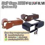 Half Case XT20 XT10 ฮาฟเคสกล้องหนังXT20 XT10 รุ่นเปิดแบตได้