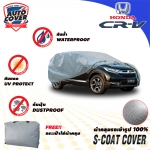 ผ้าคลุมรถเข้ารูป100% รุ่น S-Coat Cover สำหรับรถ HONDA CRV Gen 5 ปี 2017-2021