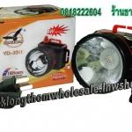 ไฟฉายคาดหน้าผาก YD-3311 (1 LED) 3w (ไฟกรีดยาง)