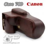 เคสกล้องหนัง ซองกล้องหนัง Case Canon 70D