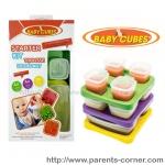 กล่องใส่อาหารเสริมเข้าช่องแข็ง Baby Cubes รุ่น Starter Kits