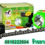 ไฟฉายคาดหัว Li HL-303 (1 LED) 3w (ไฟกรีดยาง)แบตลิเทียม
