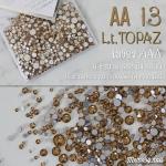 เพชรชวาAA สีน้ำตาล Lt.TOPAZ รหัส AA-13 คละขนาด ss3 ถึง ss30 ปริมาณประมาณ 1300-1500เม็ด