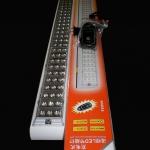 ไฟฉุกเฉิน LED 90 ดวง พร้อมรีโมทคอนโทรล สินค้าแนะนำขายดีมาก YG3557