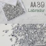 เพชรชวาAA สีเงินเมทาลิค Labrador รหัส AA-39 คละขนาด ss3 ถึง ss30 ปริมาณประมาณ 1300-1500เม็ด