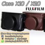 Case Fuji X10 X20 เคสกล้องหนังรุ่น Fujiflim X10 X20