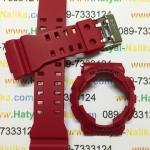 กรอบ สาย นาฬิกา G-shock ของแท้ สีแดงด้าน (110FC-1)