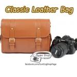 กระเป๋ากล้อง Classic Leather Bag (ขนาดใหญ่) (Pre Order)