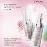 Brightening Lift-Up Intensive Serum