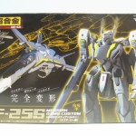 Bandai DX Chogokin - Macross F VF-25S Messiah Valkyrie Ozma Custom 1/60 Scale NEW