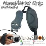 Camera Hand Strap / Wrist Grip สายคล้องข้อมือกล้อง ทรงรี