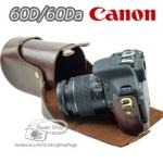 เคสกล้อง Canon 60D 60Da 70D 80D