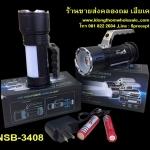 ไฟฉายเหล็กNSB3408แรงสูง28000W