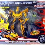 Transformers ทรานฟอร์เมอร์ BUMBLEBEE Bigsize 50 cm NEW