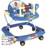 รถหัดเดินสีฟ้า รุ่น528 ยี่ห้อ Brand Small world