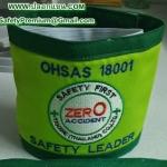 ตัวอย่างปลอกแขน Zero Accident - Safety Leader